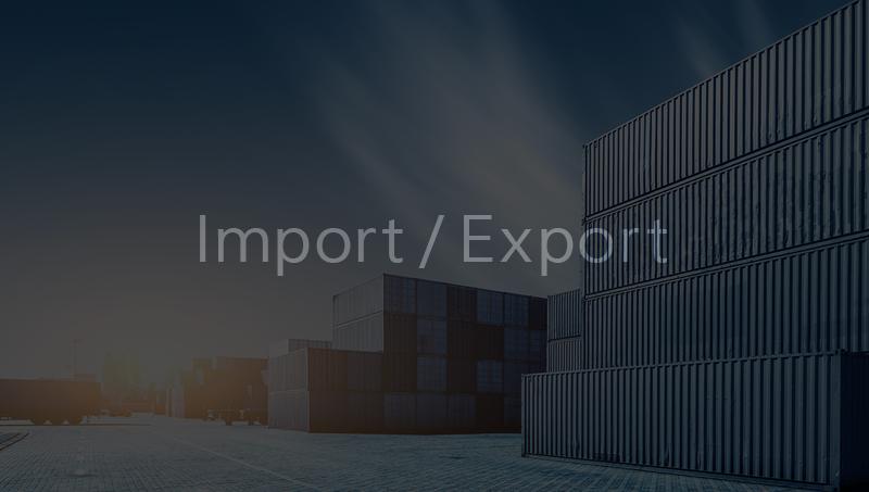 輸出入サポート Import / Export